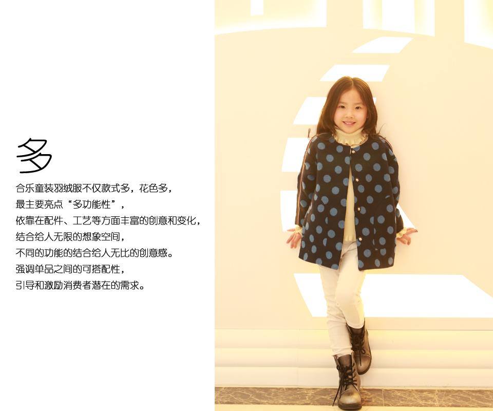 万博网页手机童装儿童羽绒服十大优势