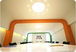 合乐童装会议室