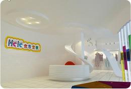 合乐童装展厅