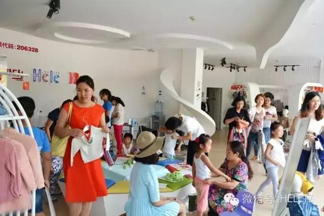 合乐童装韩风生活馆周六会员日活动进行中