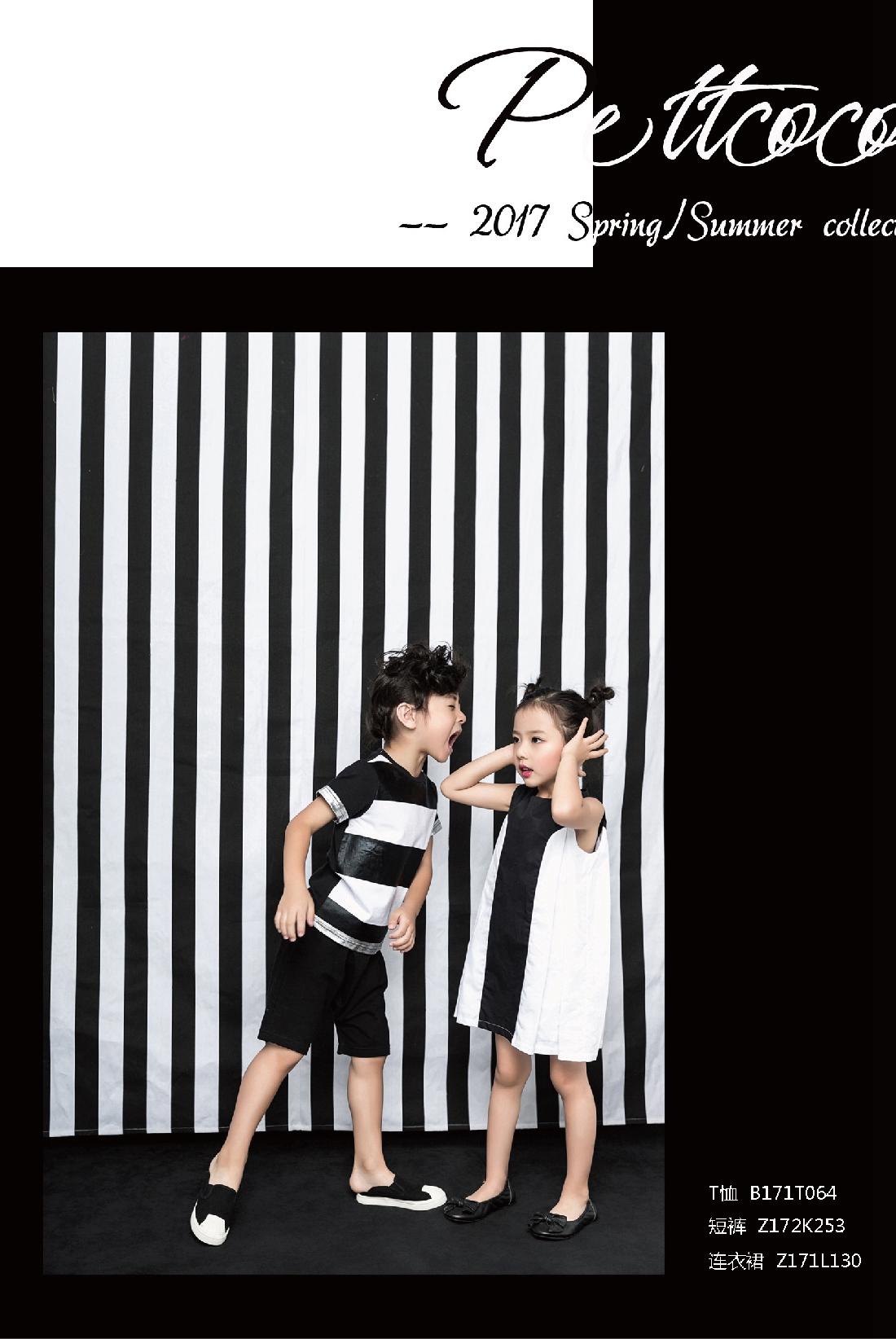 T恤B171T064 短裤Z172K253 连衣裙Z171L130